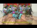 Kinder Surprise Eggs Rustama Киндер Сюрпризы,Unboxing Kinder Surprise TMNT,По Мультику Черепашки Ниндзя 2018