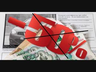 Рустам Минниханов предложил отменить 50-процентную скидку на штрафы ГИБДД