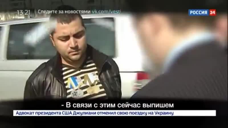 Расследование Эдуарда Петрова Клоуны на дорогах 2