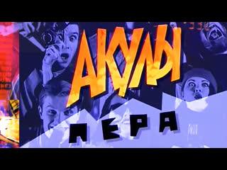 Акулы пера о рэйв-культуре  1996, ТВ6