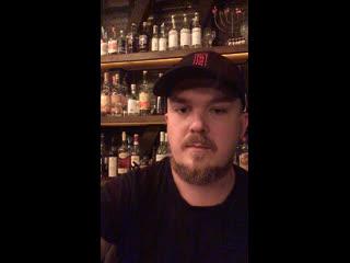 Live bartenders   бармен