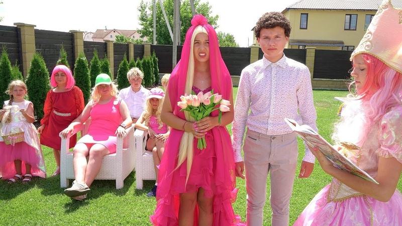 СВАДЬБА КАК БАРБИ Диана Барби и Дима Кен поженились