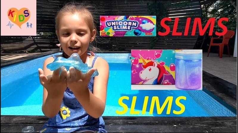 ЕДИНОРОГ ПУПСИ СЛАЙМ РАСПАКОВКА СЮРПРИЗОВ POOPSIE Unicorn Slime Surprise SOFA ALYA KIDS
