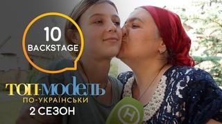 Откровения родителей участников: Первые впечатления на Топ-модель по-украински