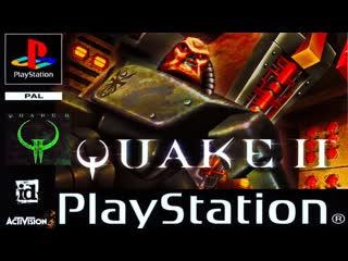 Прохождение Quake 2 на PS1 от UrRoman-а