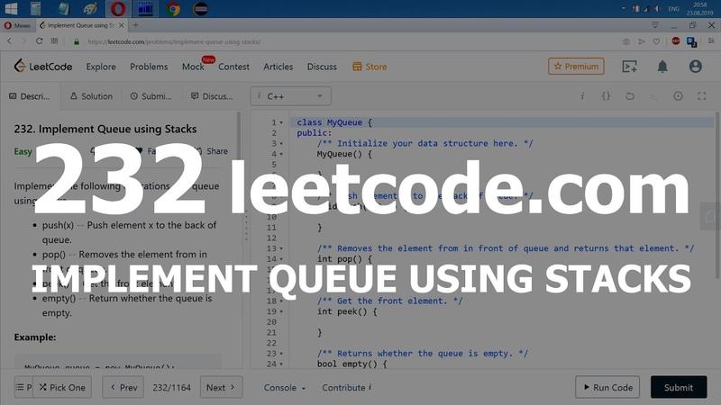 Разбор задачи 232 leetcode.com Implement Queue using Stacks. Решение на C