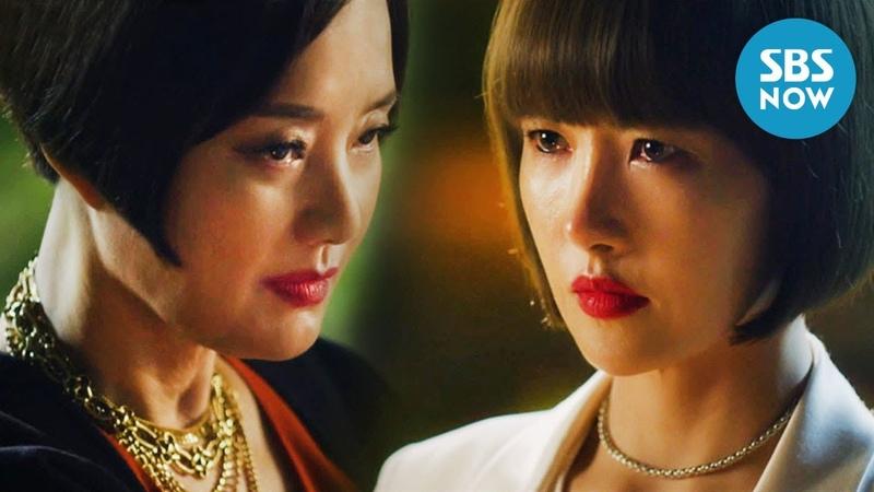 [시크릿 부티크] 예고 '김선아 X 장미희, 살아남기 위한 여자들의 파워게임!' /