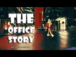 The office story