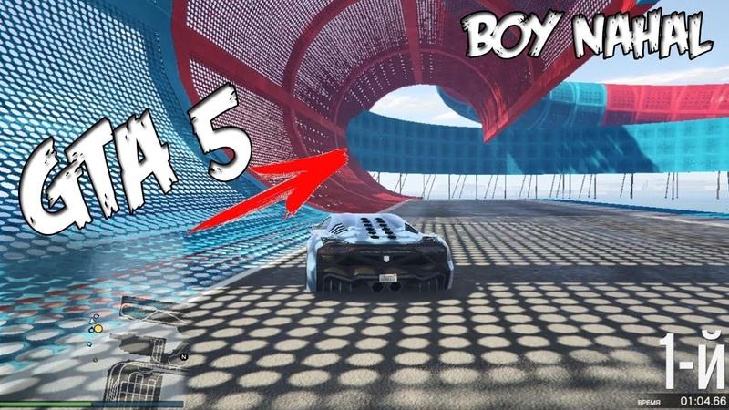 Убойная гонка GTA 5 ONLINE ГТА 5 ГОНКИ
