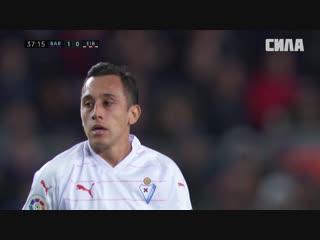Барселона - Эйбар. Обзор матча