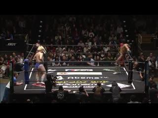 Konosuke Takeshita (c) vs_ Danshoku Dino