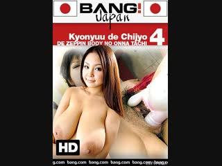 Японское порно aihara future, asuka, airi ai japanese porn asian, big boobs, blowjob, brunette, creampie, facial cumshot, group