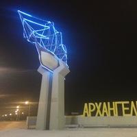 АлександрЛенинградский