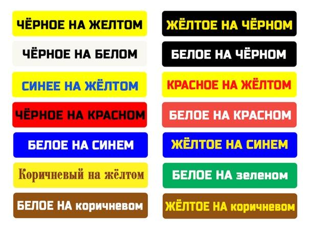 Цвет шрифта картинкой