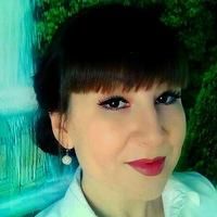 Екатерина Елисеева, 0 подписчиков