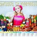 Фото Анастасии Филиной №24