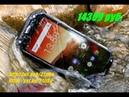 Смартфон, Oukitel WP2 NFC, IP68, 6 Дюймов, 4 GB, 64 GB, 8 ядер, 16MP, 4G, 2019