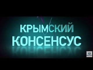"""""""Они всему миру показывают, что не уважают крымских татар"""", —Рустем Ниметуллаев"""