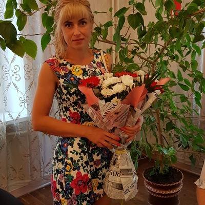 Аня Пупляева