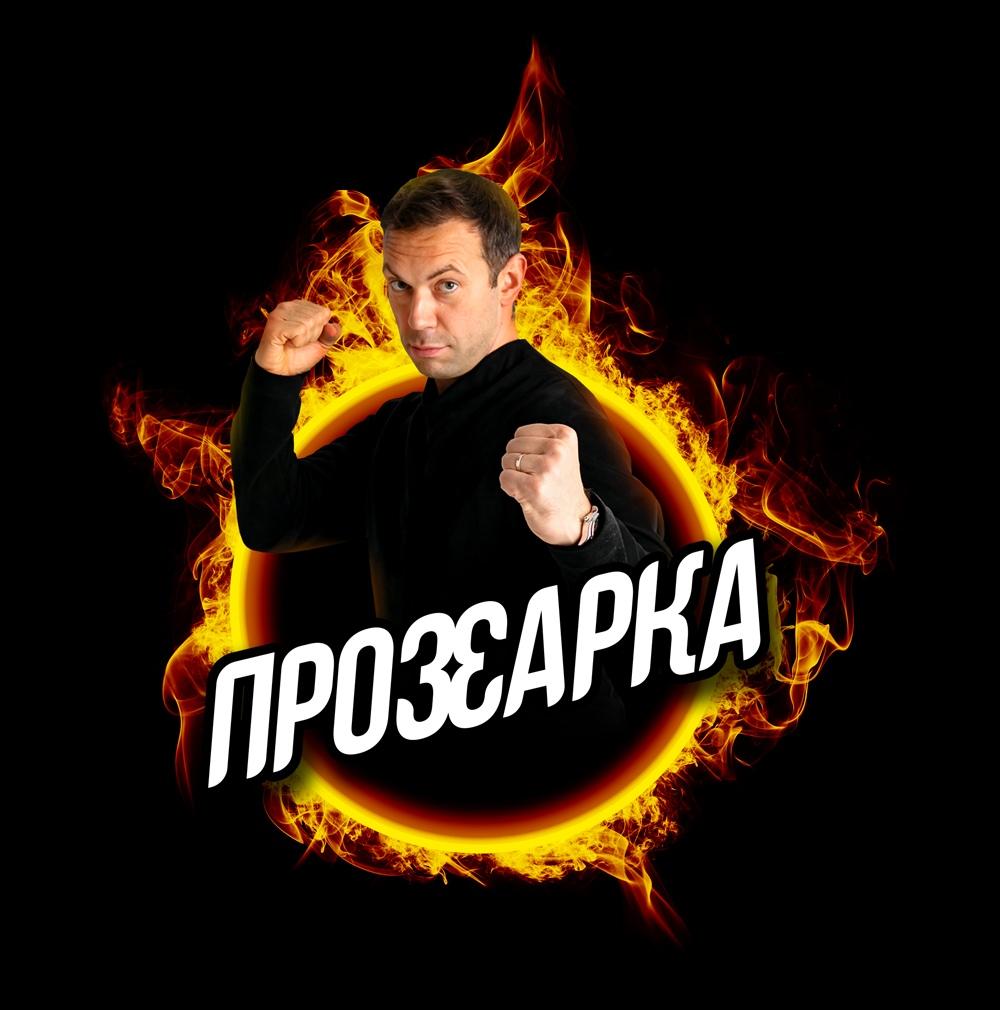 Афиша Нижний Новгород Прожарка Михаила Кузнецова