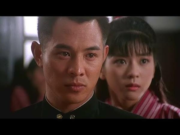 Кулак Легенды / Реактивный / Fist of Legend (1994) Джет Ли