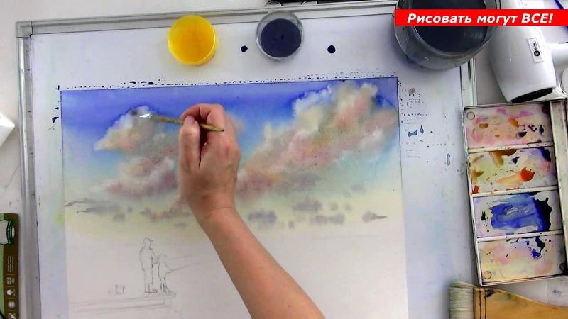 Облака и вода акварелью Clouds and water in watercolor