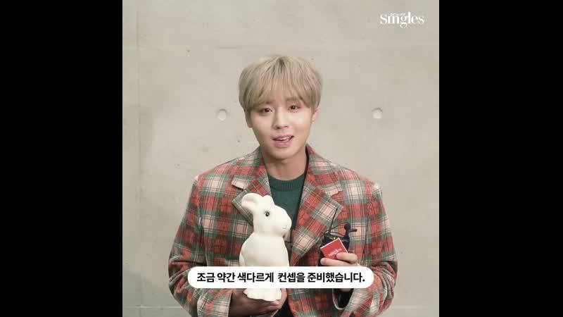 Park Jihoon 의 깜짝 인사 메시지 대공개 입덕각 ㅣ싱터뷰