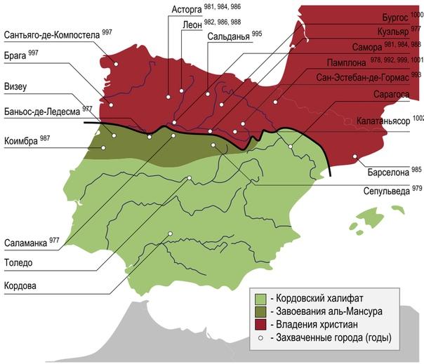 Взятие Барселоны (985)
