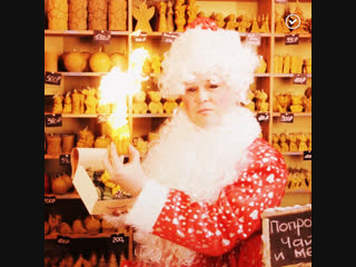 Какие подарки ждать от Деда Мороза в этом году