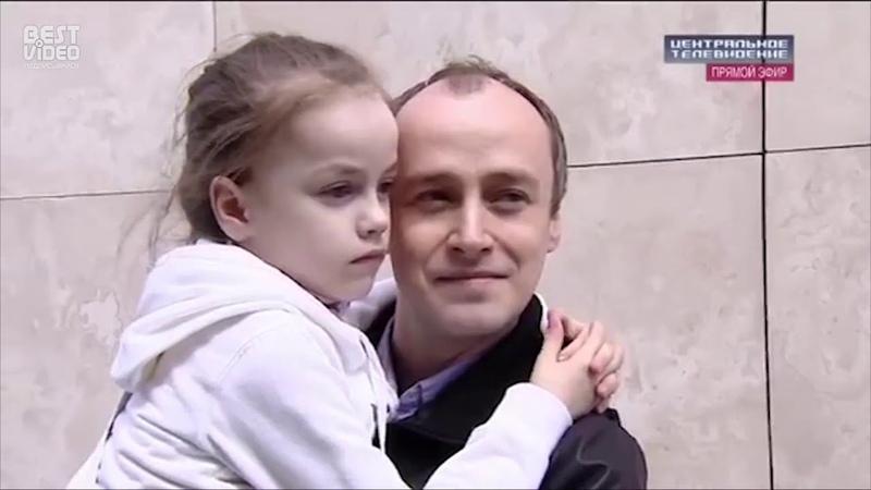 Pedofililer çocukları nasıl çalıyor NTV denemesi**Как педофилы крадут детей эксперимент