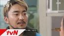 SNL KOREA 시즌5 - Ep.14 : 극한직업 신해철 매니저 편