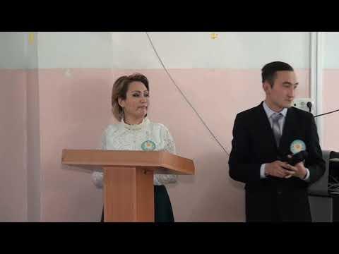 ШПК I День независимости Республики Казахстан I Қазақстан Республикасының Тәуелсіздік күні