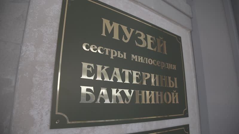 Перинатальный центр им. Е. М. Бакуниной - традиции, технологии, достижения