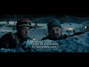 Christmas Truce of World War I Joyeux Noel 2005 film