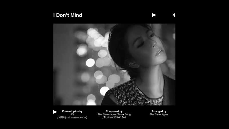 BoA 보아 The 2nd Mini Album [Starry Night] Highlight Clip - I Dont Mind - - 2019.12.11. 6PM