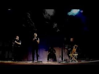 NYTT LAND - Hittusk Aesir (live 28/10/2017)