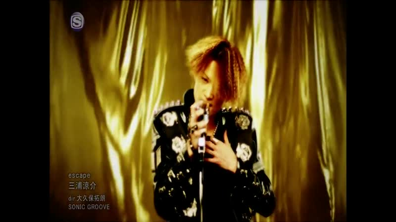 三浦涼介 - escape (2013.05.22)