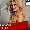 Reflex, 14 ноября в «Максимилианс» Казань