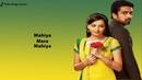 Bekhudi Besudhi Song Mahiya Mere Mahiya Lyrical Video IPKKND EBP