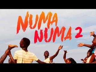 Премьера. Dan Balan feat. Marley Waters - Numa Numa 2