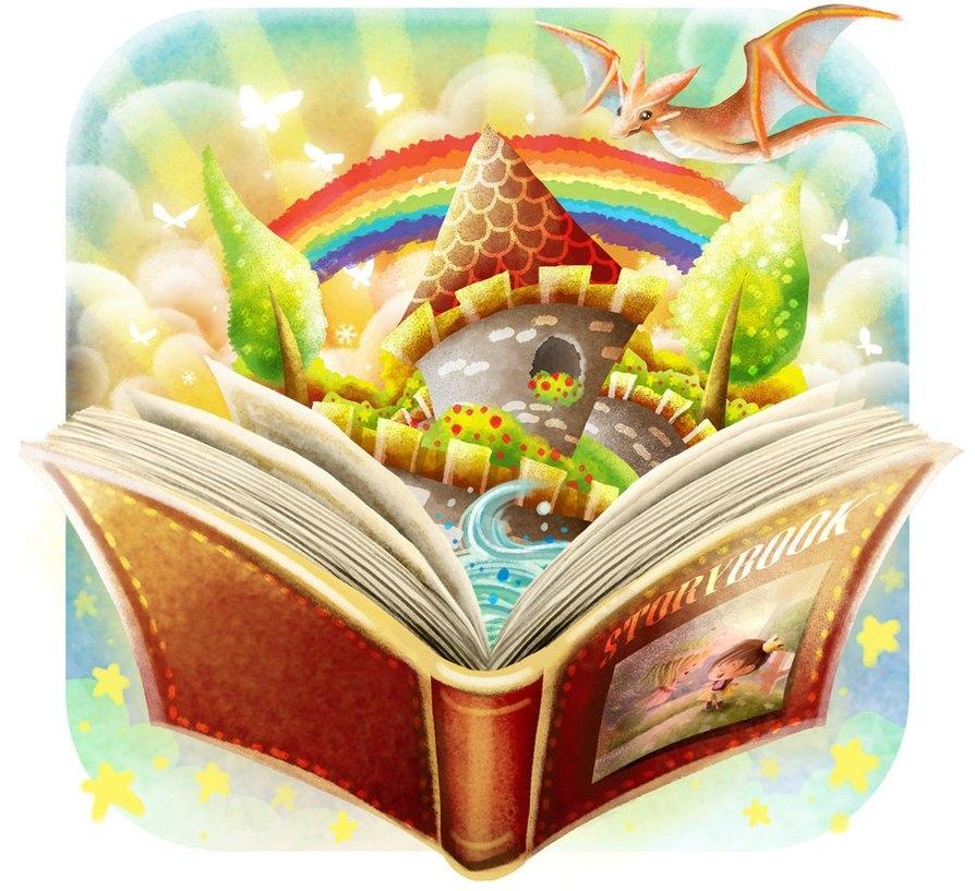 Картинка книга сказок на прозрачном фоне