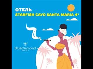 Starfish cayo santa maria 4* от географии