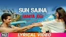 Sun Sajna | Lyrical Video | Ramta Jogi | Harry Anand | Tarranum Malik | Latest Punjabi Song