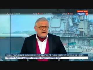 Судьба плавдока в Мурманске и крейсера Адмирал Кузнецов под вопросом - Россия 24