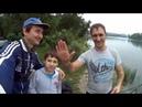 Рыбалка на Северском Донце,Ростовская область,г.Донецк. На рыбалку,а не за рыбой !
