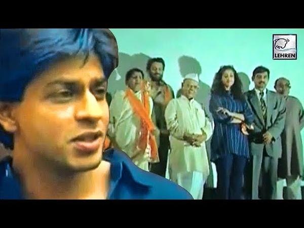 Shah Rukh, Manisha Koirala Malaika Arora At Dil Se Premiere | Flashback Video