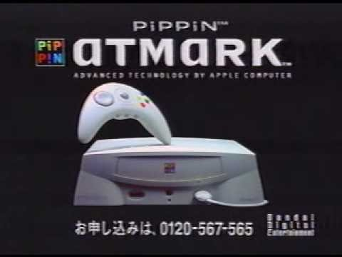 Apple Bandai Pippin AtMark Commercial