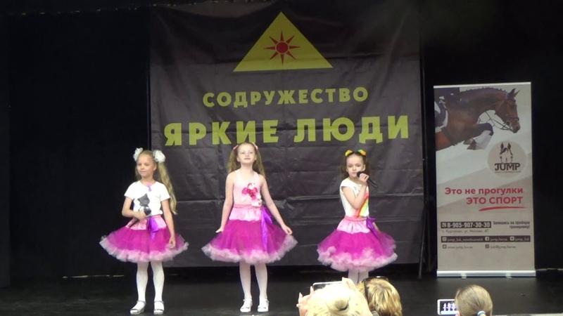 Ансамбль Дискант - финал ПОЮЩИЙ НОВОКУЗНЕЦК 2019