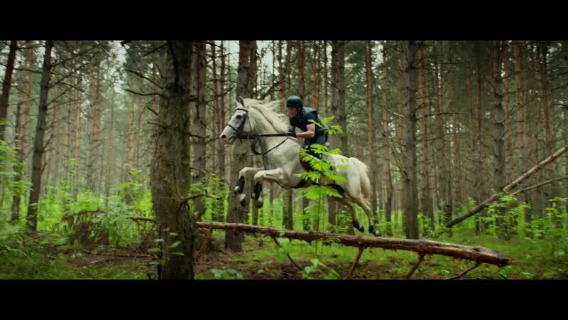Команда мечты 2019 трейлер русский язык HD Анна Чурина