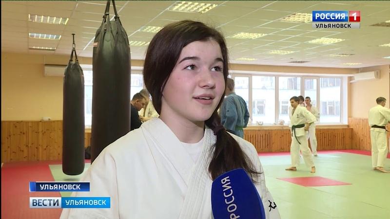 Ульяновские кудоисты снова лучшие